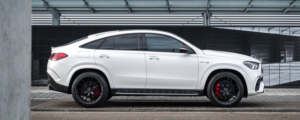 Mercedes-AMG GLE 63 S Coupé 4MATIC+